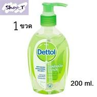 1ขวด Dettol เดทตอล เจลล้างมืออนามัย ขนาด200ml. (วันหมดอายุ8/5/22)
