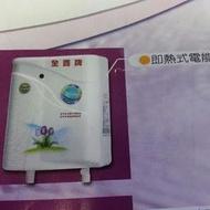 (( 限時搶購 )) 全鑫 即熱式電熱水器(型號:530) 出清價:2100元