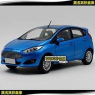 莫名其妙倉庫【AG041 Fiesta 模型車】 Ford New Fiesta 小肥1:18擬真藍色車門可開