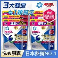 日本No.1 Ariel日本進口三合一3D洗衣膠囊/洗衣球 34顆(袋裝) 六入(箱)