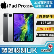 【創宇通訊│福利品】APPLE iPad Pro 2020 WIFI版 11吋 128GB【A2228】