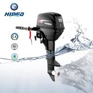 Outboard Motor HIDEA 2 Stroke 9.8hp Boat Engine