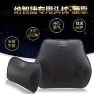 納智捷 LUXGEN S3 S5 U5 U6 U7 M7 GT220 真皮頭枕 汽車護頸枕 記憶棉腰靠 座椅靠墊
