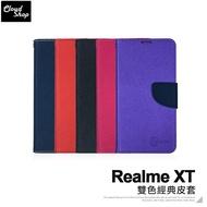 Realme XT 經典皮套 手機殼 翻蓋 側掀 插卡 保護套 簡單 方便 磁扣 手機套 手機皮套 保護殼 C10J1