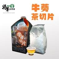 將軍農會-牛蒡茶切片(300g - 盒)