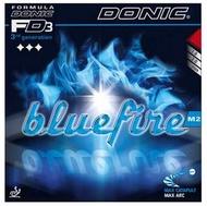 DONIC BLUEFIRE 藍色火焰 M2