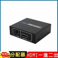 HDMI1.4版一進二出 1分2分配器(附電源變壓器)
