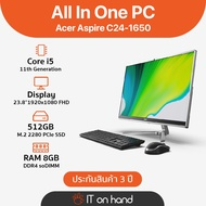 All In One PC Acer Aspire C24-1650-1138G0T23Mi/T006 (DQ.BFSST.006)