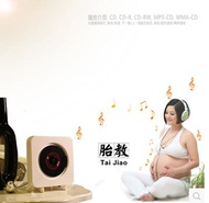 CD player can create a wall-mounted CD player Bluetooth radio CD speaker ring prenatal education