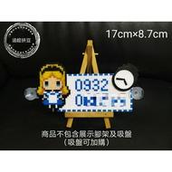 【涵館拼豆】手工拼豆(3mm)-『愛麗絲』造型 - 臨時停車、暫停一下-車用電話告示牌