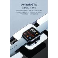 Amazfit GTS 華米 智能手錶 運動手錶 代購