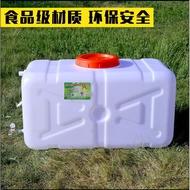 (好易購小商)--食品級加厚儲水桶帶蓋儲水箱大水桶臥式蓄水桶化工桶運輸桶帶閥門