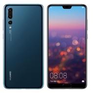 HUAWEI P20 Pro 6.1 吋八核心(6G/128G)智慧型手機(送華為藍芽音箱)全新一年保固