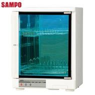 【SAMPO聲寶】個人專用多功能紫外線消毒殺菌機 KB-GA30U