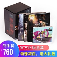 JAY Jay Chou Album Genuine Full Set of 14 Collection CD Fantasy/Qilixiang/Ye Huimei/Jay Tenth Generation Jay Chou 1-14 full set of genuine albums