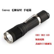 [免運費] Convoy M2 手電筒-860 流明- 作工精緻,CREE LED,使用18650x1