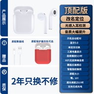 [จุดขายดี] Trueไร้สายหูฟังบลูทูธสำหรับApple 12 Millet Oppo Huawei Vivoทั่วไปHuaqiang North Xs In-Earรุ่นที่สอง11 Top-Of-The-Line IphoneโมโนMax Contact Proกีฬา