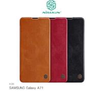 NILLKIN SAMSUNG Galaxy A71 手機皮套 秦系列皮套 手機殼 手機保護皮套 手機保護殼