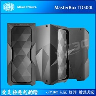 Cooler Master 酷碼 MasterBox TD500L 電競機殼