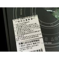 【LFM】KOSO 輕量化開閉盤套件組  勁戰五代/勁戰四代/勁戰三代/新勁戰/BWS/BWSR/GTR