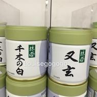 現貨 丸久小山園 抹茶粉 烘焙 抹茶飲 罐裝40g 又玄 千木之白 抹茶粉山園