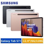 SAMSUNG Galaxy Tab S7+ 6G/128G T970 Wi-Fi版 12.4吋 平板電腦 (星霧金/星霧金/星霧銀)-【送ITFIT 雙模無線滑鼠】