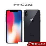Apple iPhone X 256G 5.8吋  (福利品) 銀/太空灰 一年保固 蝦皮24h 現貨