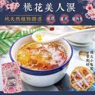【桃花美人淚】桃膠雪燕皂角米組合15gx15包(養顏美容/營養補給/獨立包裝)