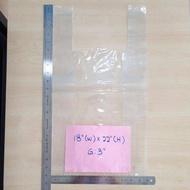 50pcs PP Singlet Bag 18- x 22- - Plastic Bag Jernih Transparent Lutsinar