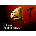 KASCO2020 日本高級精緻男LEIOS超合金#1木桿