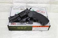 2館 KWC 2.5吋 左輪 手槍 CO2槍 ( 轉輪手槍玩具槍BB槍BB彈城市獵人牛仔巨蟒蟒蛇PYTHON M357