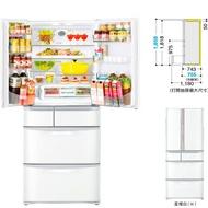 HITACHI 日立 RSF62J 冰箱 星燦白 615L 6門 日本原裝 1級效能