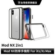【贈玻璃貼】犀牛盾Mod NX iPhone XS Max SE 8 7 Plus 防摔邊框手機殼+透明背蓋+傳輸線