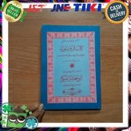 Kitab Primbon Terjemah Jawa Abu Maksyar - Ma'syar AL Falaki Ilmu