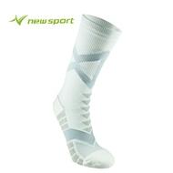 【多雙優惠】new sport  X66系列 白 襪子 長襪 除臭 透氣 男襪 女襪