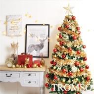 TROMSO 北歐絕美180cm聖誕樹6呎/6尺(含滿樹豪華掛飾+贈送燈串)-大紅+金