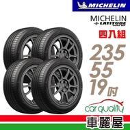 【米其林】LATITUDE Tour HP 道路型休旅輪胎_四入組_235/55/19(TOURHP)