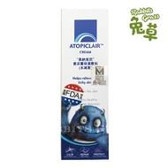 愛妥麗保濕敷料 乳霜 100ml/瓶 : 美納里尼