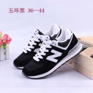 New Balance New Balance Couple Shoes Sports Shoes