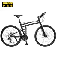 Eroade Germany Oil Disc Road Bike 26-Inch Aluminum Alloy Folding Bicycle City Racing Men's and Women's Adult Bicycle