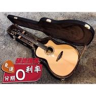 【硬地搖滾】全館$399免運!VEELAH V8-GAC 全單板 木吉他 雲杉/玫瑰木 民謠吉他 附原廠硬盒