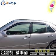 【鍍鉻款】95-02年賓士 W210 E-Class 外銷日本 鍍鉻飾條款 晴雨窗 / W210晴雨窗 W210晴雨窗
