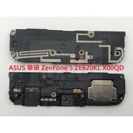 ASUS 華碩 ZenFone 5 ZE620KL X00QD 響鈴 揚聲器 喇叭