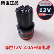 博世 BOSCH 12V GSR 120-LI GDR 120-li gsb 120-li gli 120-li 電池