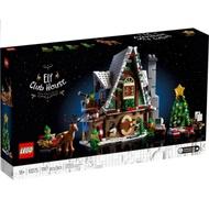 樂高LEGO Creator Expert系列 - LT10275 小精靈俱樂部