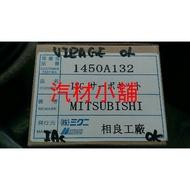 汽材小舖 日本件  SAVRIN LANCER VIRAGE 99-06  怠速馬達 IAC 冷氣提速器