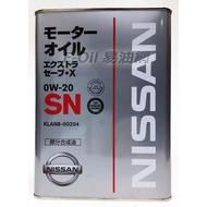 【易油網】NISSAN EXTRA SAVE 0W20 合成超節能 機油 日本原裝 日產原廠