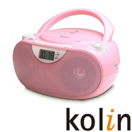 【Kolin歌林】手提CD/MP3音響(KCD-WDC10M)