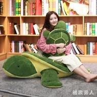 烏龜毛絨玩具 男孩大眼布娃娃坐墊大號海龜抱枕小 烏龜公仔TA6455