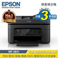 【EPSON】WF-2831 四合一WiFi傳真複合機【三井3C】
